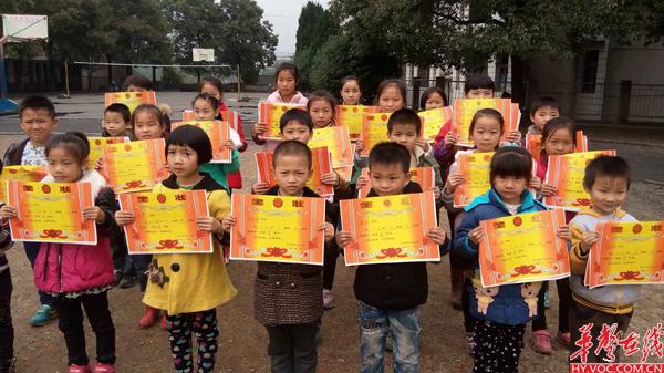 金兰镇中心半期举行小学工作总结表彰华声翰林小学开原市图片