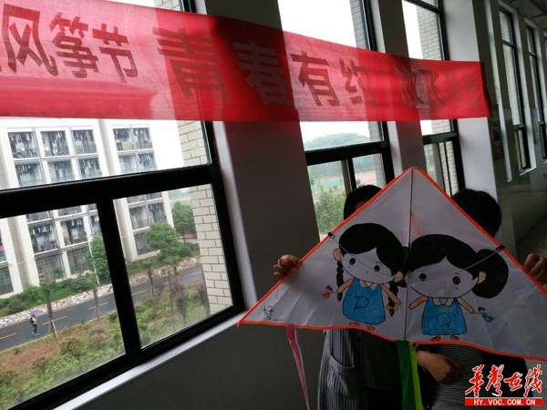 南华学子手绘风筝图案寄寓美好情怀