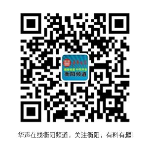 中国共产党问责条例》
