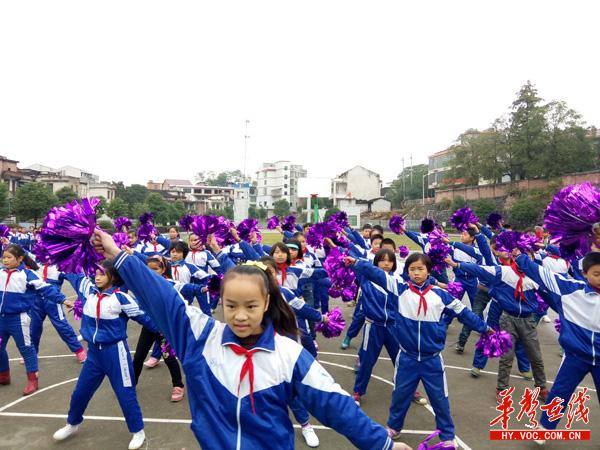衡阳县演陂镇中心小学啦啦操比赛尽展青春风采书哪些适合看小学生图片