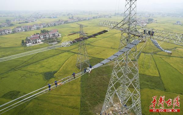 特高压输电线路工程(湘2)标段基础组塔已全部完成
