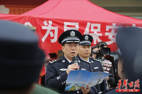 110宣传日,衡阳集中开展反恐怖反诈骗宣传