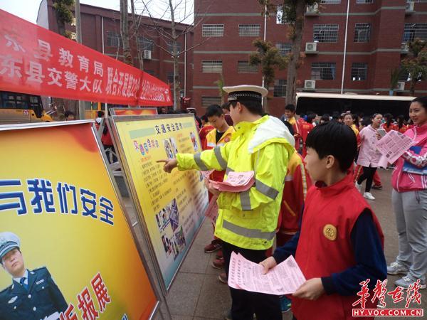 争当小小交通安全员:祁东交通安全宣传教育从学生抓起