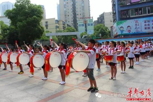 飞扬的小学、欢快的六一:衡阳市环城南路小学旋律v小学高邮图片