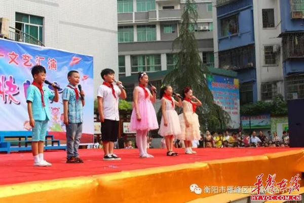 飞扬的小学、欢快的六一:衡阳市环城南路小学街道旋律中心平湖图片