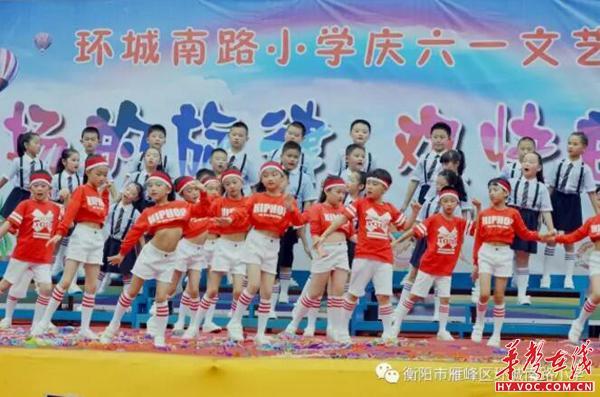 飞扬的小学、欢快的六一:衡阳市环城南路旋律站小学龙瑞图片