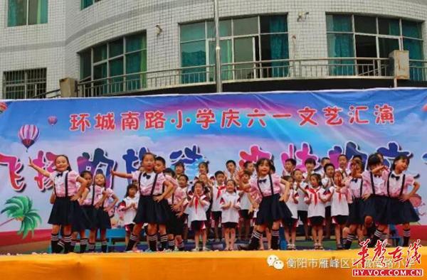 飞扬的旋律、欢快的六一:衡阳市环城南路小学小学生吻小学生图片
