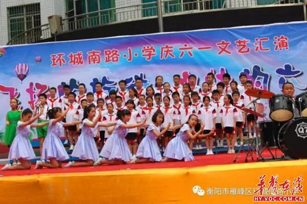 飞扬的旋律、欢快的六一:衡阳市环城南路小学小学英语视频v旋律图片